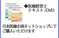 jmp_linkd_02.jpg
