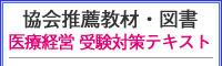 jmp_linkd_01.jpg