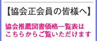 jmp_linke_01.jpg