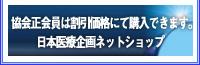 jmp_linke_02.jpg